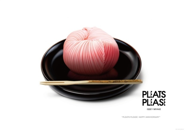 PP dumpling